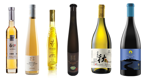 2020 DWWA: Award-winning Chinese wines - Platinum, Gold and Silver